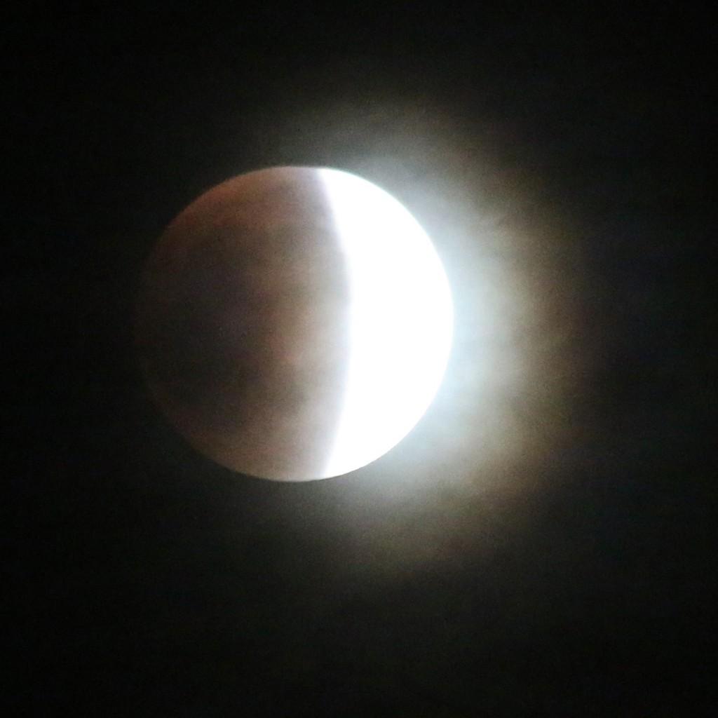 SupermoonEclipse2021qtrc